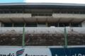 Estadio Parque Artigas - 2.png