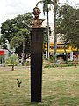 Estatua de Rui Barbosa - panoramio.jpg