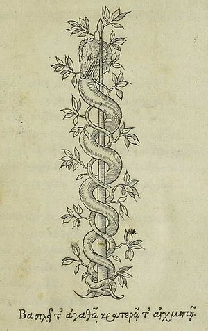 Robert Estienne - Robert Estienne's mark (BEIC)