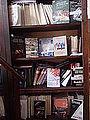 Etnografski institut SANU, Biblioteka 3.JPG