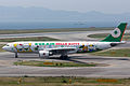 Eva Airways, A330-200, B-16311 (18022410411).jpg
