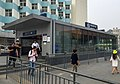 Exit C of Changping Station (20170904092210).jpg