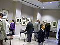 Expo Friedlaender INHA 2008 02.jpg