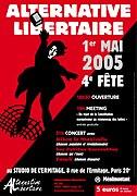Fête d'AL 2005 (24419568442).jpg