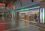 FamilyMart at the departure floor of ZBAA T2 (20161201184829).jpg