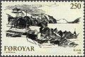 Faroe stamp 068 kvivik.jpg