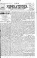 Federațiunea 1871-06-27, nr. 69.pdf