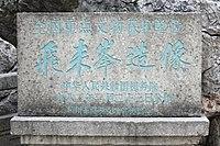 Feilaifeng zaoxiang 7577.jpg