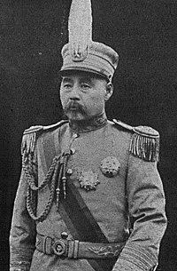 Feng Kuo-chang.jpg