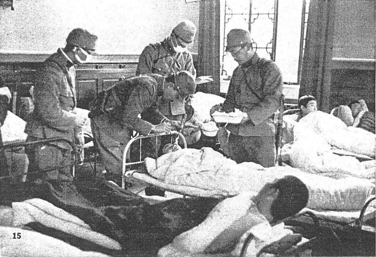 Field hospital of Nanking.jpg