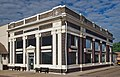 First National Bank Fulda MN.jpg