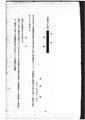 First criminal judgement of Hirosaki incident.pdf
