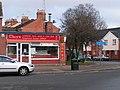 Fish and Chip shop, Wonford - geograph.org.uk - 1072842.jpg