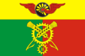 Flag of Abdulinsky rayon (Orenburg oblast).png