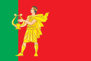 Aprelevka - Image: Flag of Aprelevka (Moscow oblast)