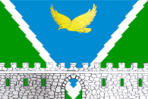 Apsheronsk - Image: Flag of Apsheronsk (Krasnodar krai)