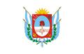 Flag of Catamarca.png