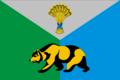 Flag of Khomutovskoe (Irkutsk oblast) (2010).png
