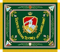 Flag of King Mindaugas Motorised Infantry Battalion.jpg