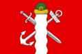 Flag of Shilovo (Ryazan oblast).png