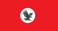 Flag of the Karenni Army.png
