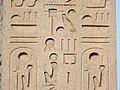 Flaminio Obelisk Hieroglyphs3.jpg
