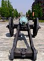 Flickr - davehighbury - Royal Arsenal Woolwich London 030.jpg