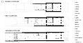 Floor Plans of 182-186 George St.jpg