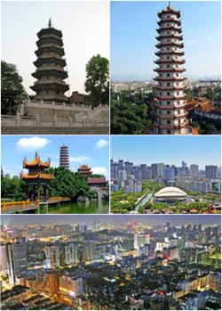 From top, left to right: Black Pagoda of Fuzhou, Xichan Temple Pagoda of Fuzhou; Xichan Temple, City Skyline of Fuzhou; Gulou District of Fuzhou