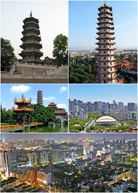 From top, left to right: Black Pagoda of Fuzhou, White Pagoda of Fuzhou; Xichan Temple, City Skyline of Fuzhou; Gulou District of Fuzhou