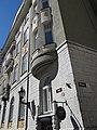 Former KGB Headquarters - 59 Pikk Street - Old Town - Tallinn - Estonia (35257292873).jpg