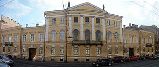 Saint Petersburg Roman Catholic Theological Academy