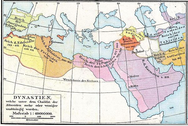 Map of the fragmentation of the Abbasid Caliphate in the 9th and 10th centuries Fragmentation of the Abbasid Caliphate.jpg