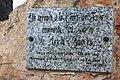 Frontignan croix chemin Roumieu (plaque).jpg