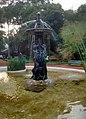 Fuente Decorativa Jardín Botánico Carlos Thays.jpg