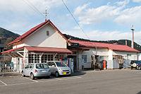 Fuji-Kyuko-Mitsutoge-Station-01.jpg