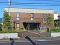 Fukui District Public Prosecutors Office Takefu Branch 1.jpg