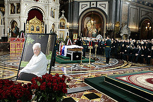 Death and state funeral of Boris Yeltsin - Image: Funeral of Boris Yeltsin 6