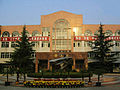 Furen-high-school-wuxi-china.jpg