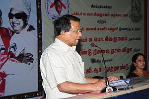 G. Viswanathan - Image: G.Vishwanathan