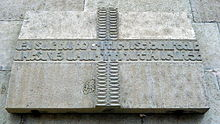 Garegin Sevunts plaque.jpg