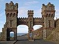 Gate - Marine Drive. Isle of Man. - geograph.org.uk - 32197.jpg