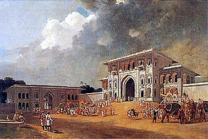 Lucknow - Gates of the Palace at Lucknow by W. Daniell, 1801