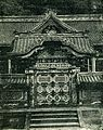 Gates of the Iemitsu temple (Nikko). Before 1902.jpg