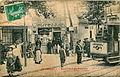 Gendre 6 - FONTENAY - Rond Point des Rigollots - Arret du Tramway Nogentais - Bureau de l'Intermédiaire.JPG