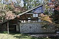 George Nakashima House, Arts Bldg.JPG