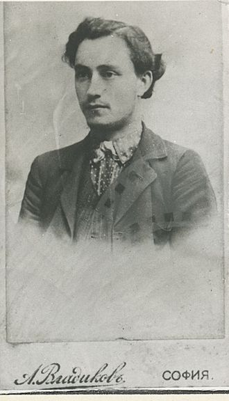 Georgi Dimitrov - Image: Georgi Dimitrov 1904 Foto Alexandar Vladikov