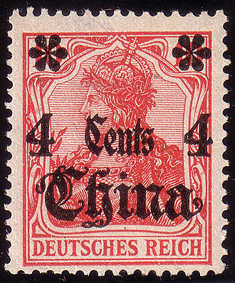 German post offices abroad - A German stamp overprinted for use in China.