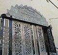 Geulat Israel synagogue P1130354.JPG