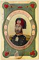 Ghazi Sultan Mahmoud Khan II (1808-1839).jpg